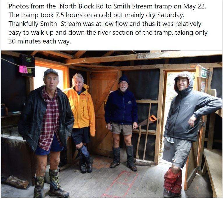 Trip Reports - Smith Stream